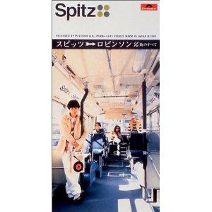 スピッツ (バンド)の画像 p1_33