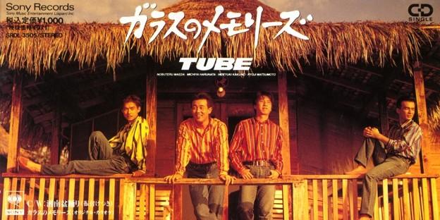 TUBEの画像 p1_26