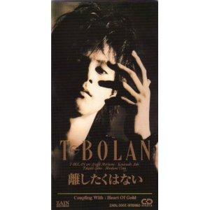 T BOLANの画像 p1_13